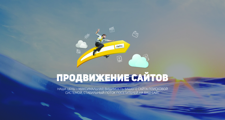 prodvizhenie sajita v sankt peterburge 27 Сервисов По Анализу Сайтов конкурентов