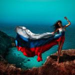 Продвижение сайта по всей России